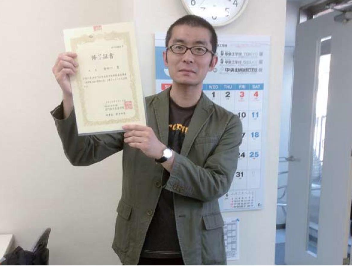 金田一さん写真