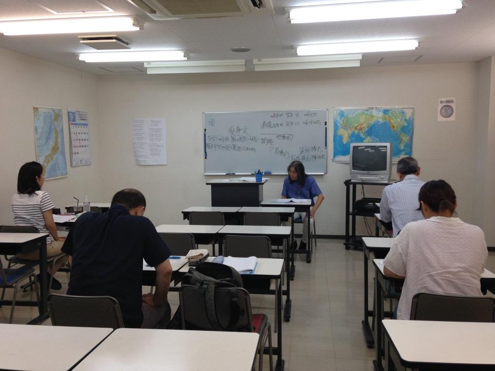 検定対策講座1