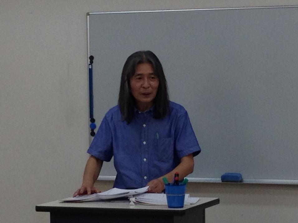 検定対策講座2