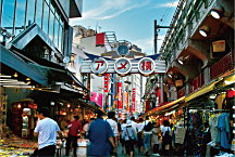 The lively {Ameyoko} shopping district
