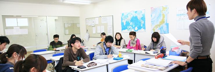一般留学コース