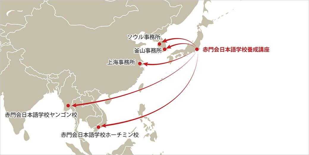 世界に広がる赤門会ネットワーク