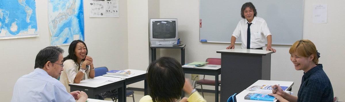 ⽇本語教育のプロを育てる環境