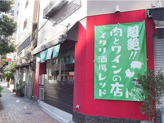 安くて美味しい店が多くあります。