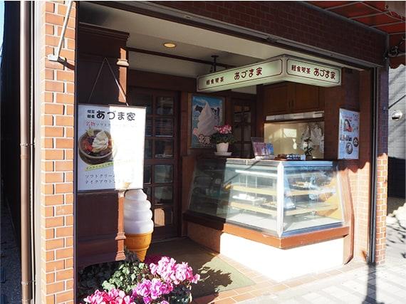 昭和な感じの喫茶店。カフェではなく喫茶。