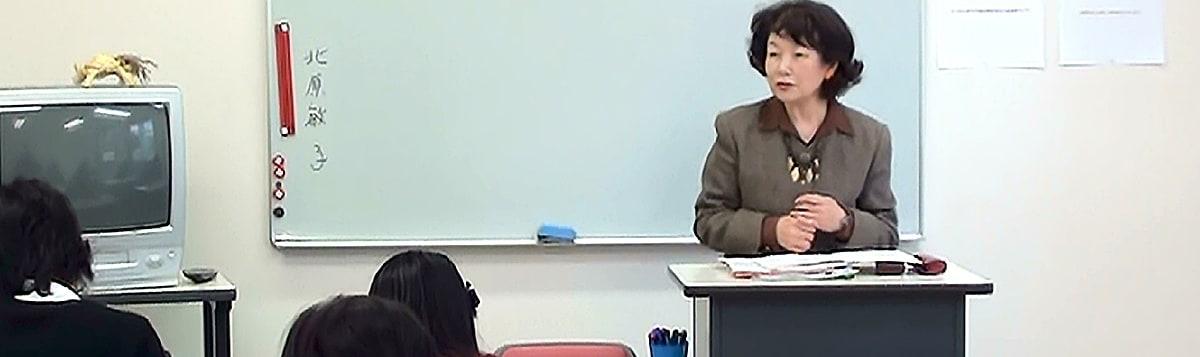 日本語教育能力検定試験対策コースとは