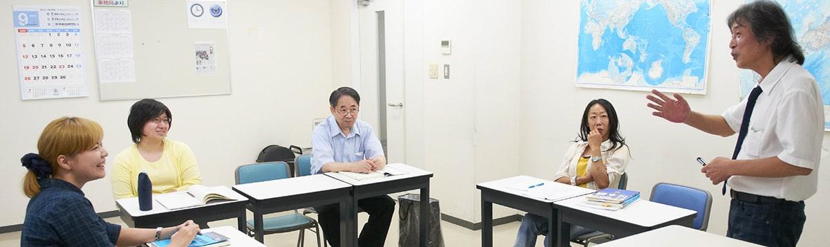 日本語教育能力検定試験とは