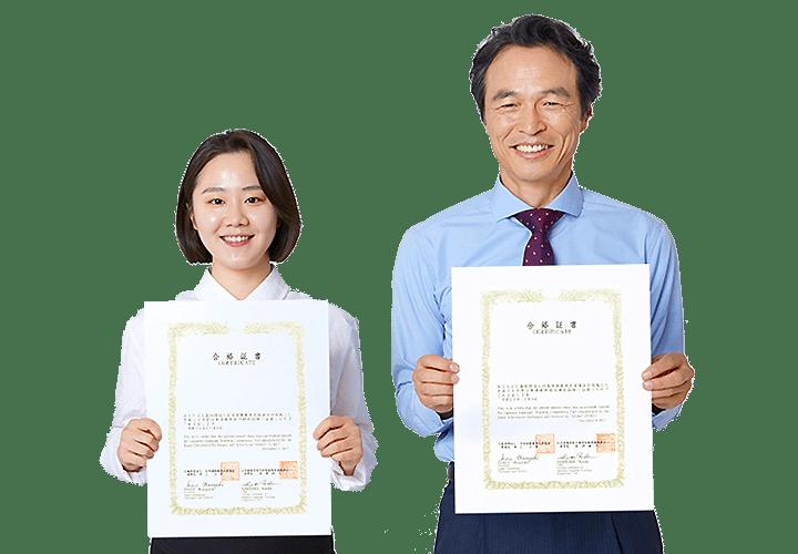 日本語教育能力検定試験に合格する