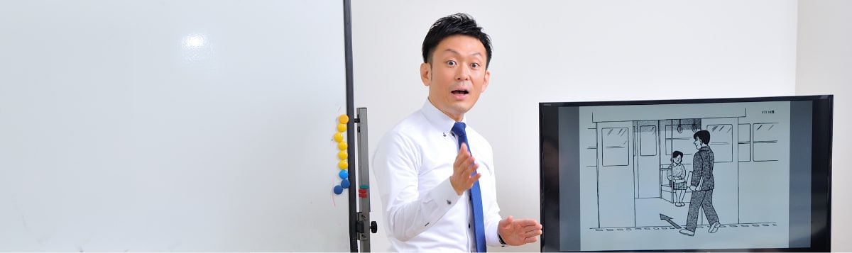 日本語教師とはどんな職業か