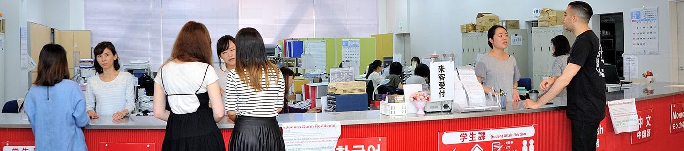 実績ある赤門会日本語学校
