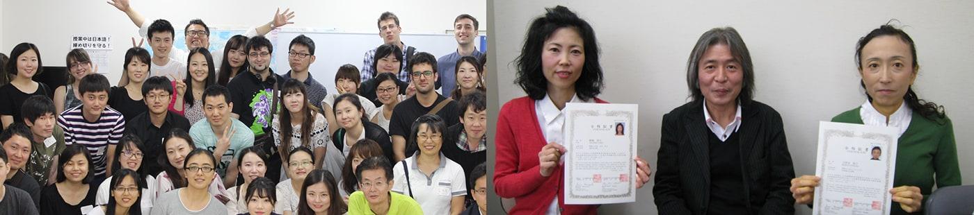 受講生・日本語教師の声