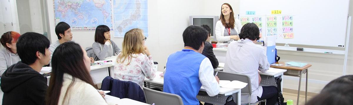 国内の日本語学校