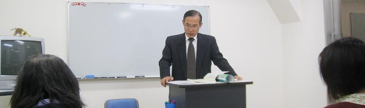 企業内の日本語講師