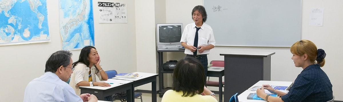 日本語教師になる資格を得るためのコース